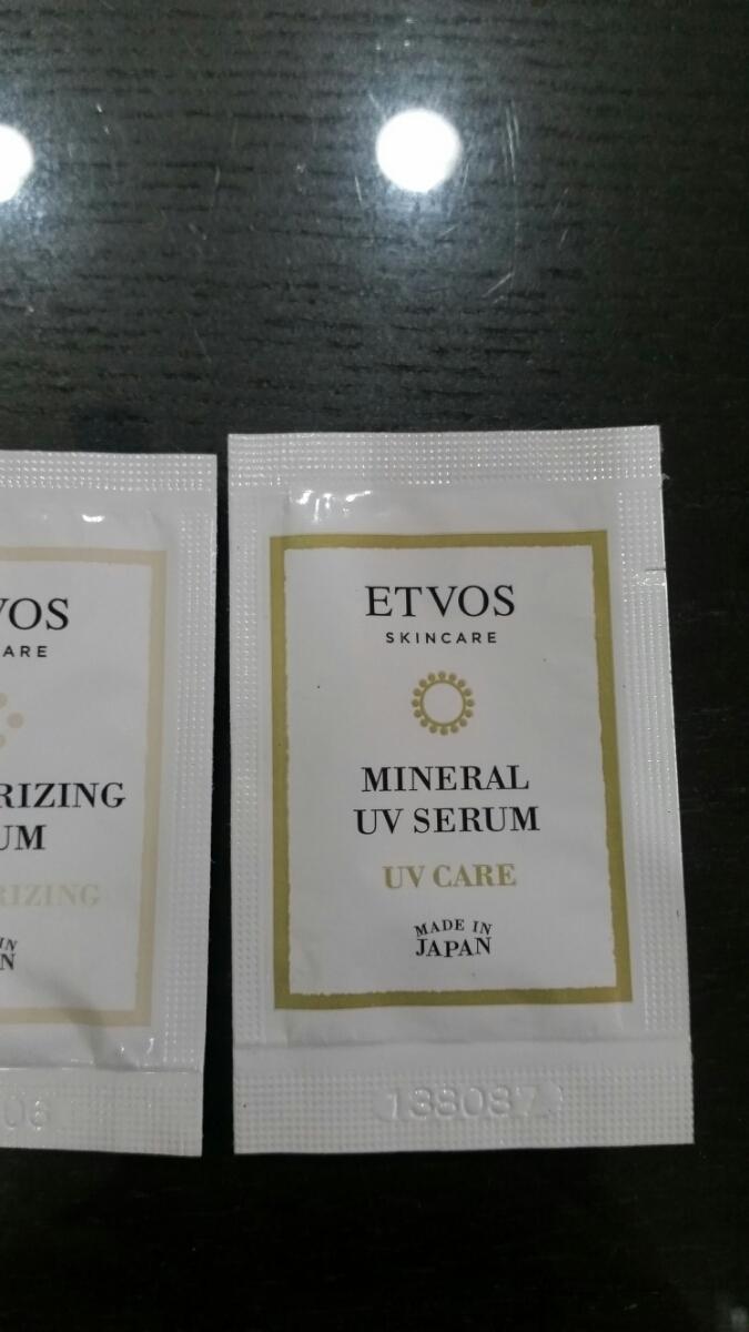 ETVOSエトヴォス サンプル4点セット ミネラルUVセラム UVボディリキッド モイスチャライジングセラム クリーム 美容液 トライアルセット_画像4