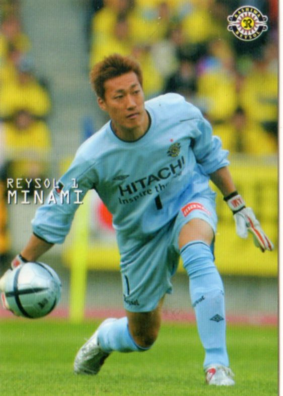 ◆2005 カルビーJリーグチップ◆133 南 雄太/柏レイソル_画像1