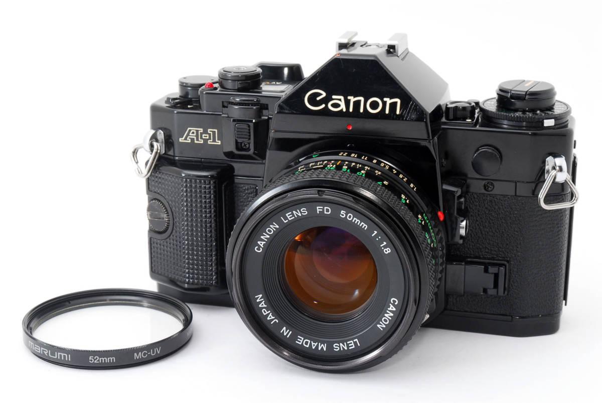 ★外観美品★ キャノン A-1 body ボディ (Canon FD 50mm F1.8) レンズセット #2634