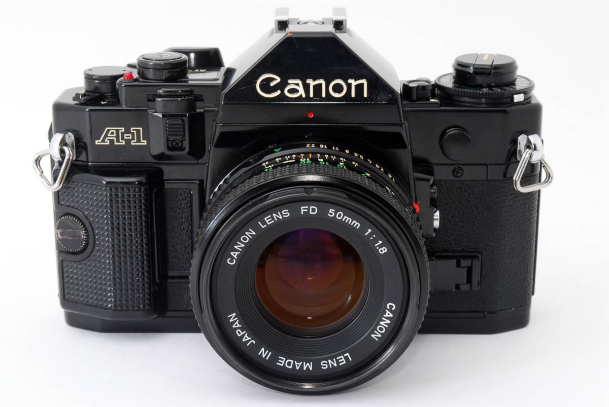 ★外観美品★ キャノン A-1 body ボディ (Canon FD 50mm F1.8) レンズセット #2634_画像2
