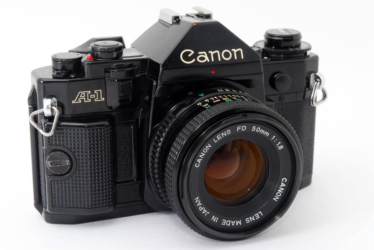 ★外観美品★ キャノン A-1 body ボディ (Canon FD 50mm F1.8) レンズセット #2634_画像3