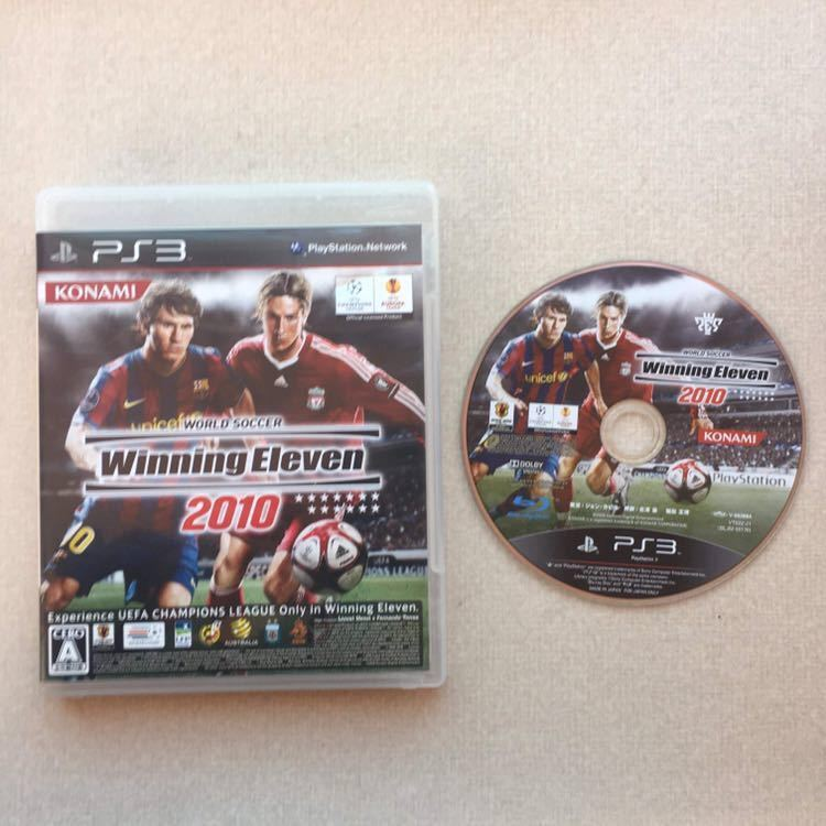 world soccer Winning Eleven 2010 PS3 game soft control