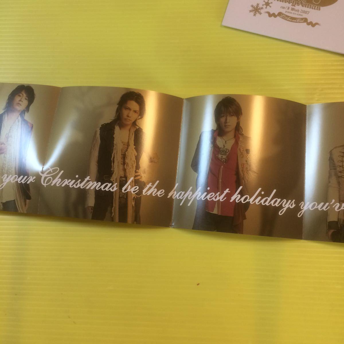 ● L'Arc~en~Ciel ラルクアンシエル● Hurry Xmas(初回生産限定盤)(DVD付) (CD)【型番号】KSCL-1224_画像8