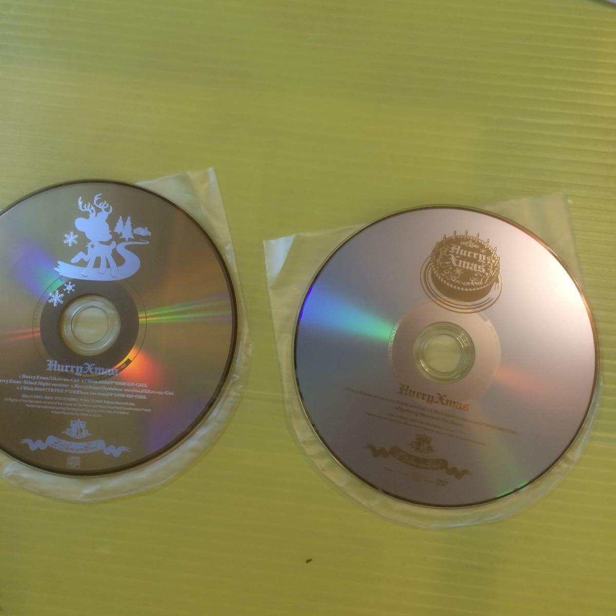 ● L'Arc~en~Ciel ラルクアンシエル● Hurry Xmas(初回生産限定盤)(DVD付) (CD)【型番号】KSCL-1224_画像10