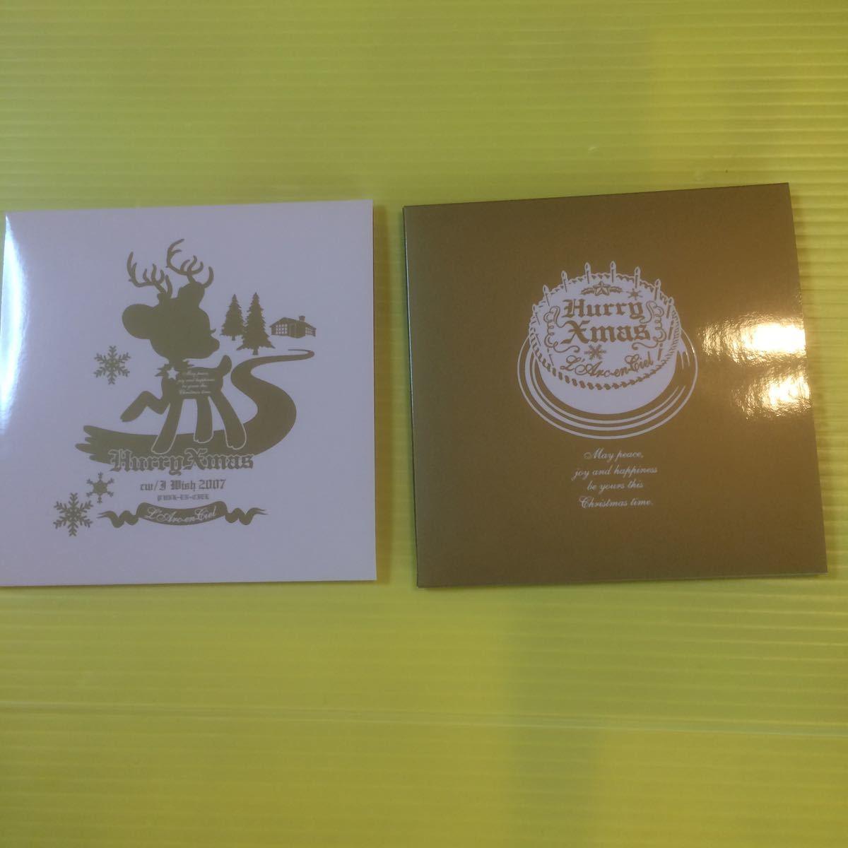 ● L'Arc~en~Ciel ラルクアンシエル● Hurry Xmas(初回生産限定盤)(DVD付) (CD)【型番号】KSCL-1224_画像7
