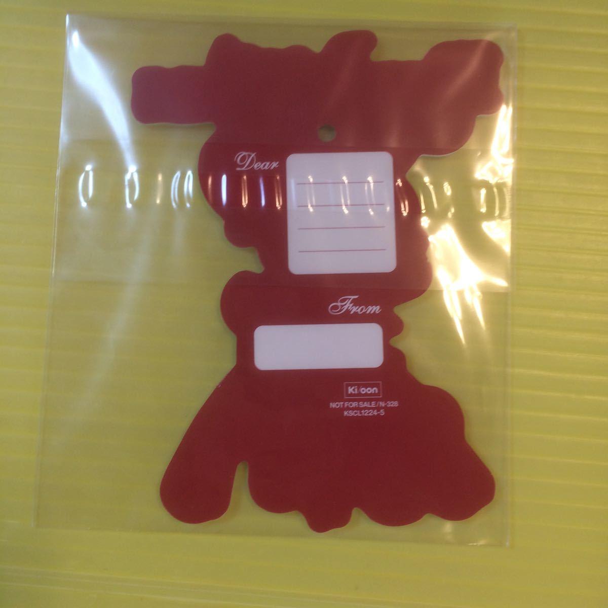 ● L'Arc~en~Ciel ラルクアンシエル● Hurry Xmas(初回生産限定盤)(DVD付) (CD)【型番号】KSCL-1224_画像5