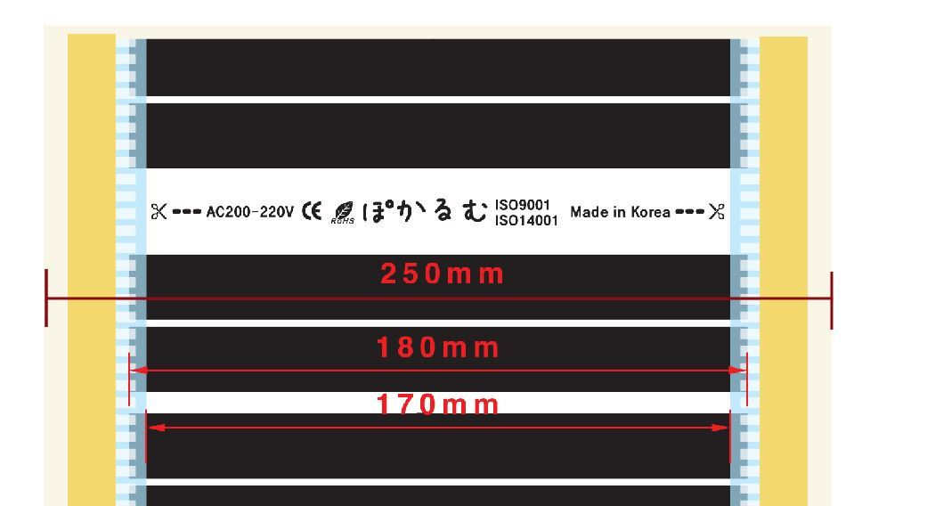 ②ぽかるむ 5m キッチン等に 25cm×5m 電気式 床暖房 フィルム式 ホットカーペット 200V ヒーター 電気 床暖 遠赤外線_画像6