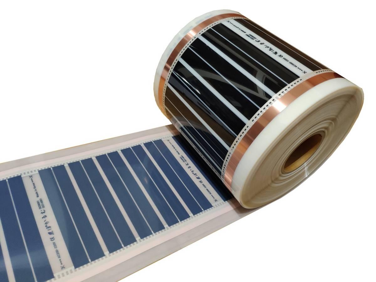 ②ぽかるむ 5m キッチン等に 25cm×5m 電気式 床暖房 フィルム式 ホットカーペット 200V ヒーター 電気 床暖 遠赤外線_画像3