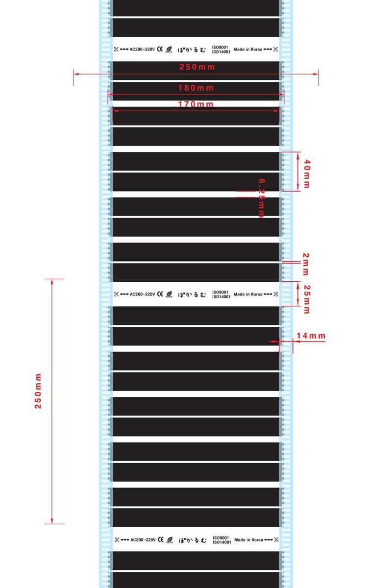 ②ぽかるむ 5m キッチン等に 25cm×5m 電気式 床暖房 フィルム式 ホットカーペット 200V ヒーター 電気 床暖 遠赤外線_画像5