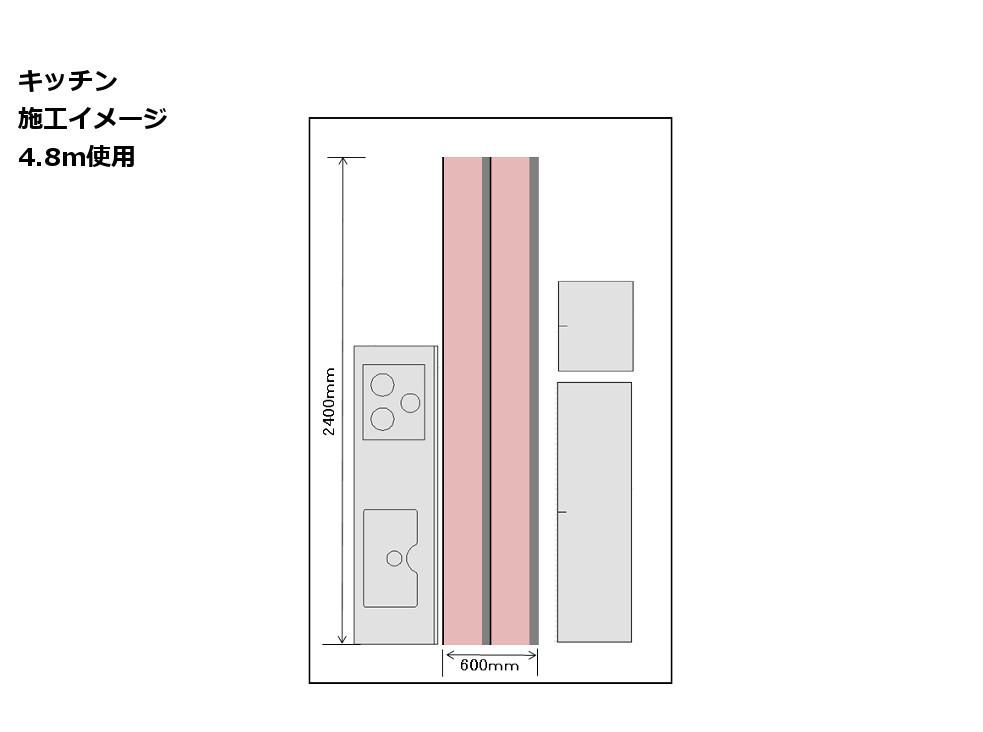 ②ぽかるむ 5m キッチン等に 25cm×5m 電気式 床暖房 フィルム式 ホットカーペット 200V ヒーター 電気 床暖 遠赤外線_画像2