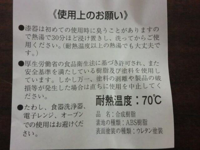 [送料無料] お椀 汁椀 和食器 10客 未使用保管品 NO.2269_画像7