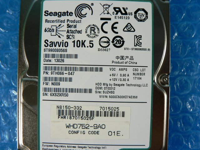 1ENE // Seagate Savvio 10K.5 ST9900805SS 900GB 2.5インチ SAS 6Gb/s 10000rpm (N8150-332) // NEC Express5800/R110d-1E 取外_画像2