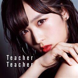 AKB48 Teacher Teacher 劇場盤CD 50枚まとめ セット売り 帯付き シュリンクあり 投票券なし CD未再生 小栗有以_画像1