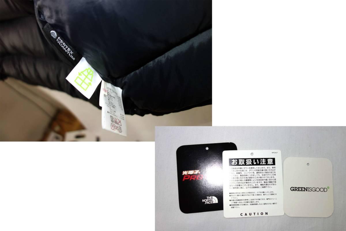 買取キング337■正規美品ノースフェイス エレバスジャケット黒XS/ELEBUS JACKET税込/_画像3