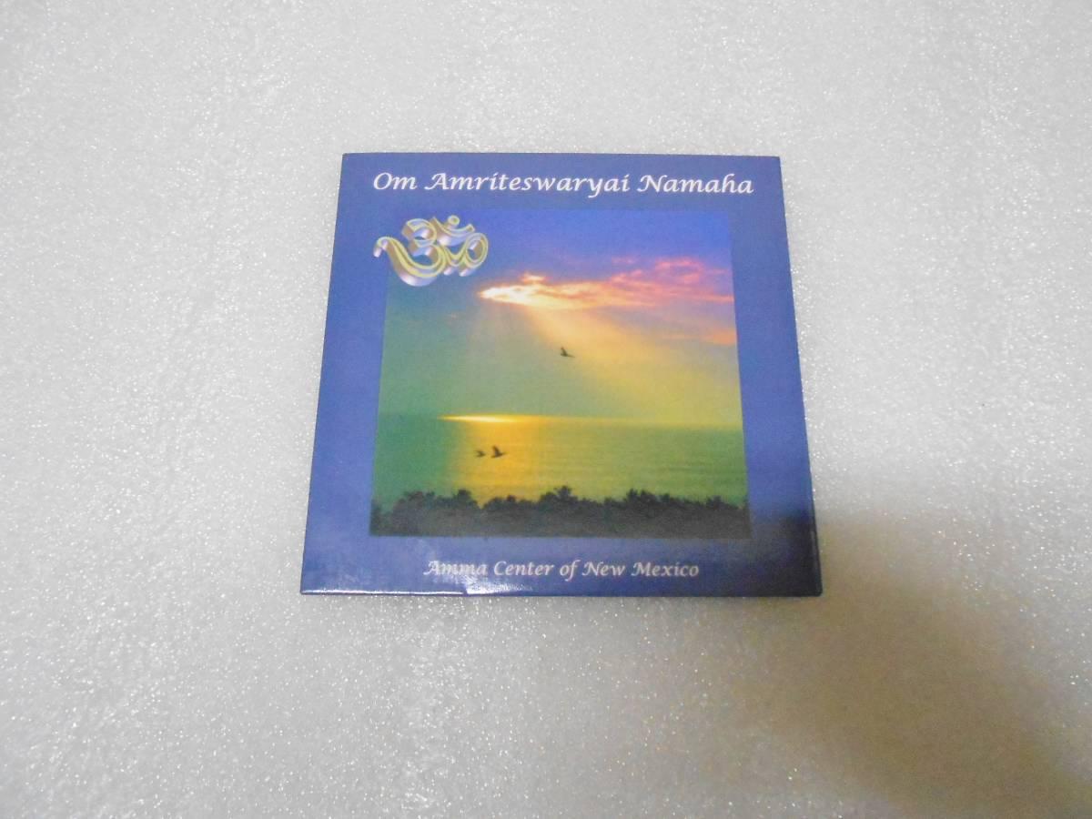 オーム・アムリテーシュワリエイ・ナマハ マントラ CD ヴェーダ マントラ 詠唱 インド ヨガ 聖母アマチ 瞑想 冥想 バジャン