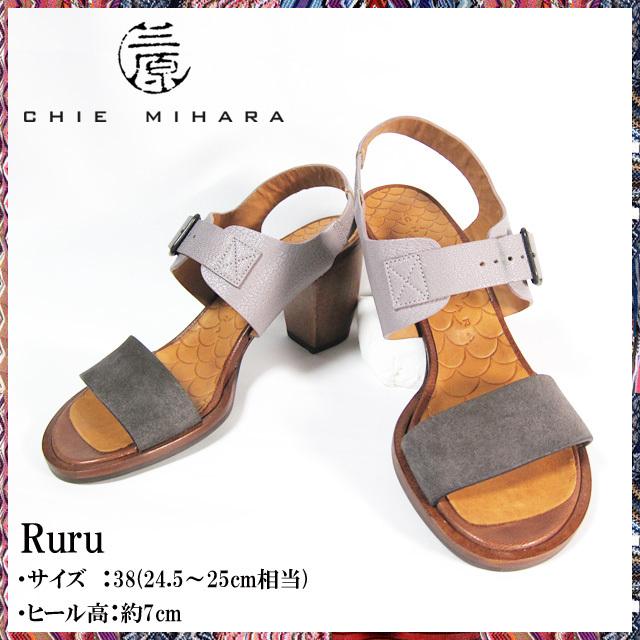 入手困難 新品未使用 CHIE MIHARA チエミハラ レザー&スエードサンダル Ruru 38サイズ 7cmヒール グレー スペイン製 チャンキーヒール_画像1