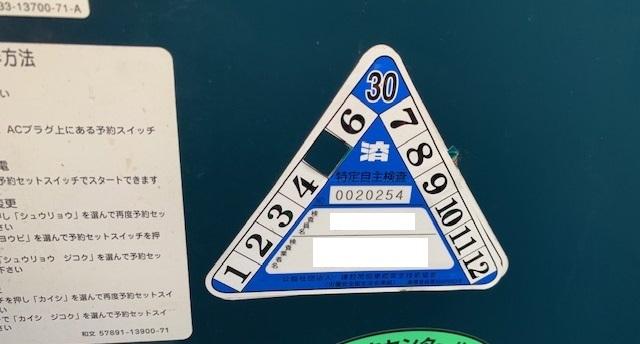 トヨタ リーチ 中古フォークリフト 1.5t サイドシフト 7FBR15 格安! _画像10