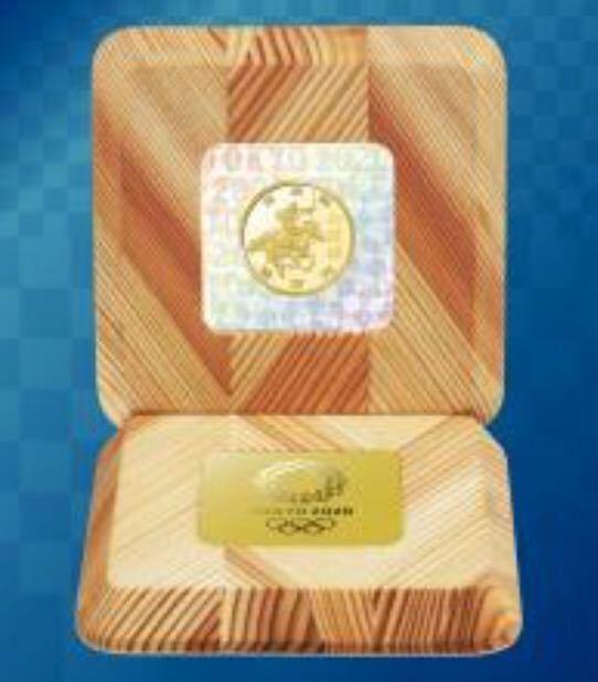 """東京2020年奧運會紀念紀念館100萬日元金錢證明貨幣集""""花馬和心技""""未開封的商品 編號:x579554992"""
