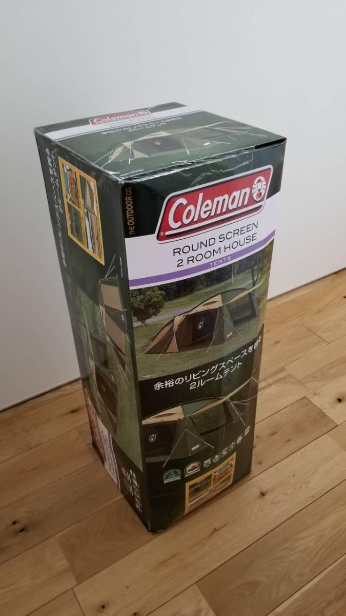 【送料無料】【未使用】Coleman(コールマン) ラウンドスクリーン 2ルームハウス 170T14150J_画像3