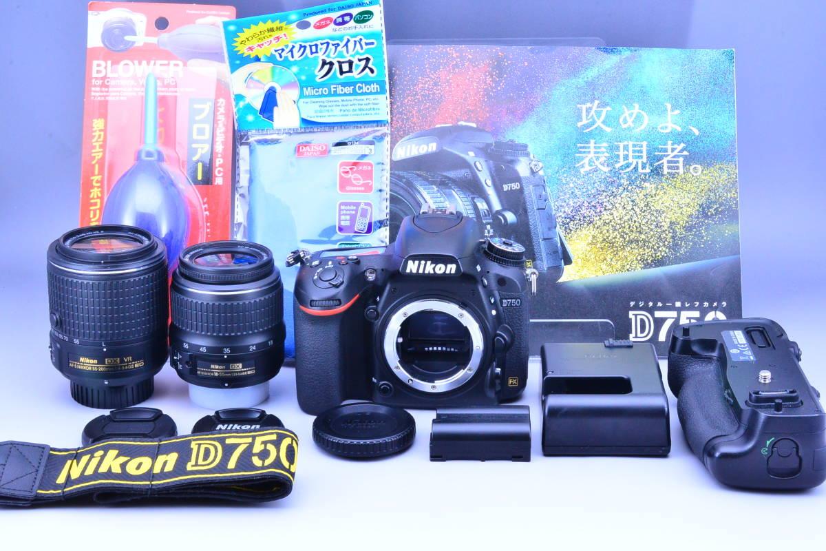 【尼康正品電池手柄附件】尼康尼康D750雙鏡頭套裝配件*標準18-55mm +長焦55-200mm最多.2型鏡頭.. 編號:343052619