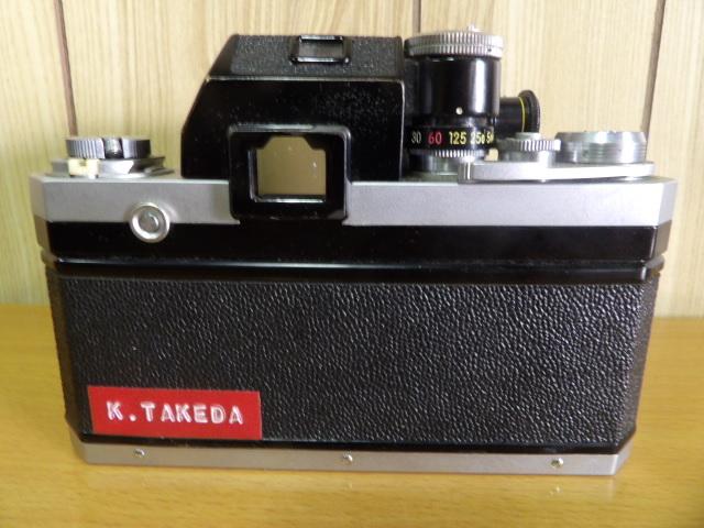 ジャンク扱い Nikon F ボディ レンズ付き NIKKOR-S Auto 1:1.4 f=50mm_画像5