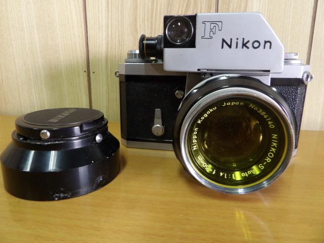 ジャンク扱い Nikon F ボディ レンズ付き NIKKOR-S Auto 1:1.4 f=50mm