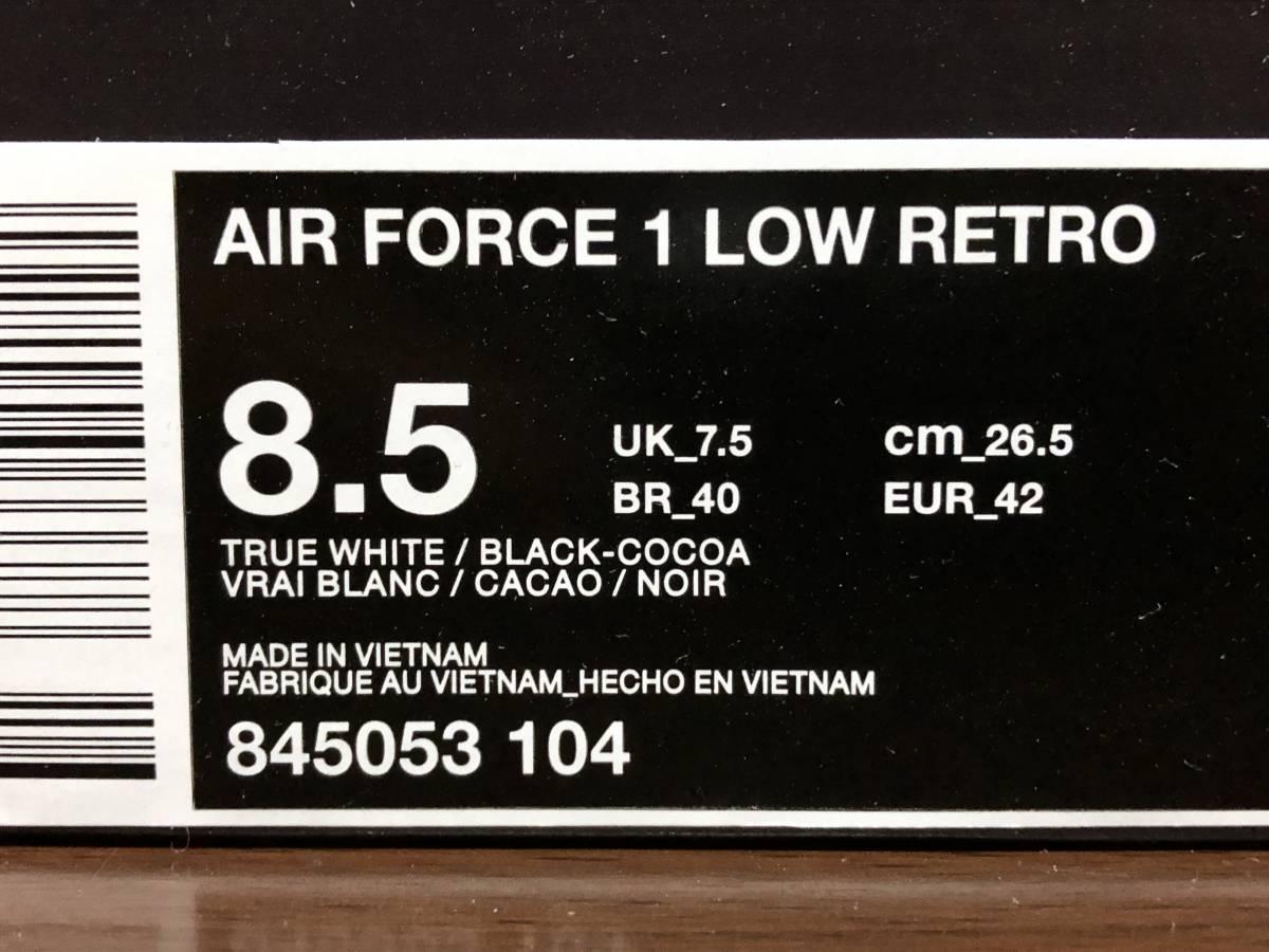 18年製 NIKE AIR FORCE 1 LOW RETRO COCOA SNAKE ナイキ エアフォース レトロ AF1 CO.JP【845053-104】ホワイト 白 ヘビ 蛇 スネイク US8.5_画像9