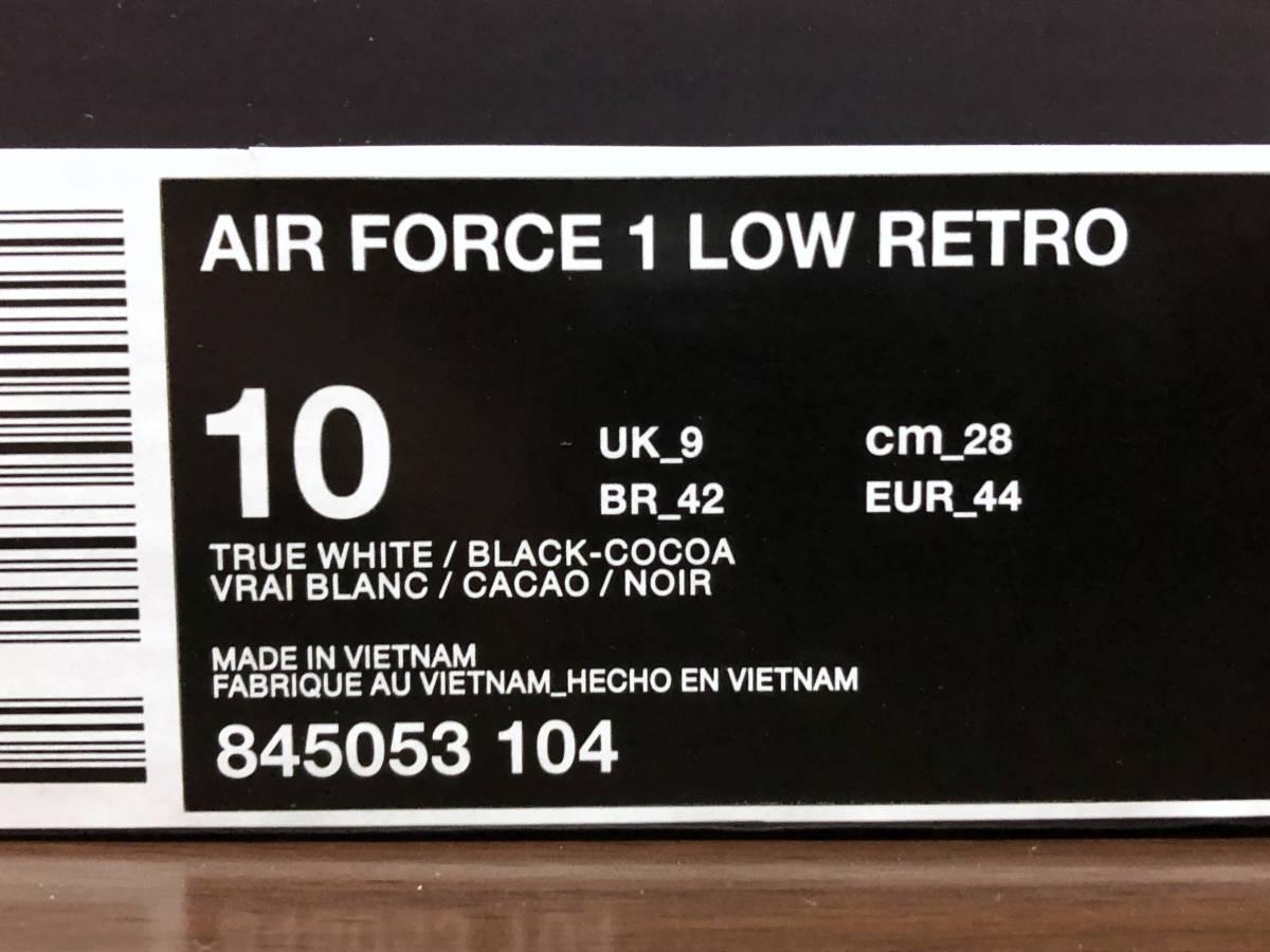18年製 NIKE AIR FORCE 1 LOW RETRO COCOA SNAKE ナイキ エアフォース レトロ AF1 CO.JP【845053-104】ホワイト 白 ヘビ 蛇 スネイク US10_画像9