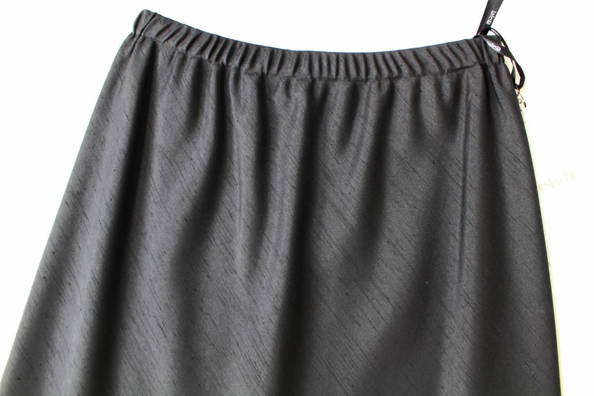 新品 9号 8.1万 ラピーヌ スーツ 黒 結婚式 パーティー セットアップ ジャケット+スカート レディース 日本製 軽い カラーフォーマル_ウエストゴム。斜め生地