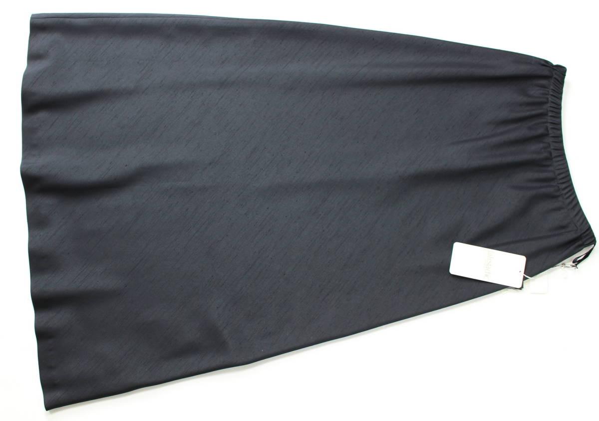 新品 9号 8.1万 ラピーヌ スーツ 黒 結婚式 パーティー セットアップ ジャケット+スカート レディース 日本製 軽い カラーフォーマル_画像6
