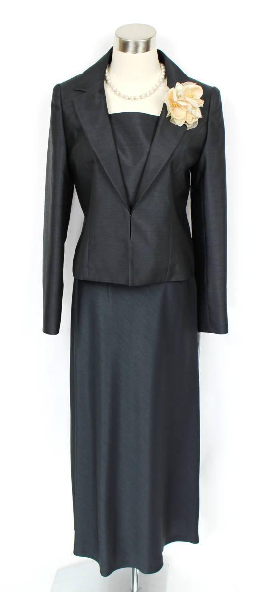 新品 9号 8.1万 ラピーヌ スーツ 黒 結婚式 パーティー セットアップ ジャケット+スカート レディース 日本製 軽い カラーフォーマル_9号 ジャケット+スカート