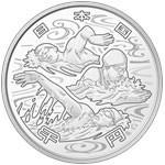 東京2020年奧運會紀念紀念館1000萬銀幣證明貨幣集游泳 編號:p646659484