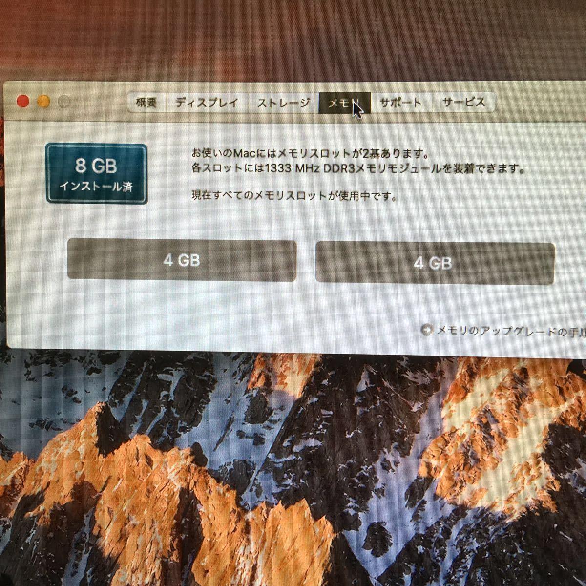 Mac mini 2011_画像6