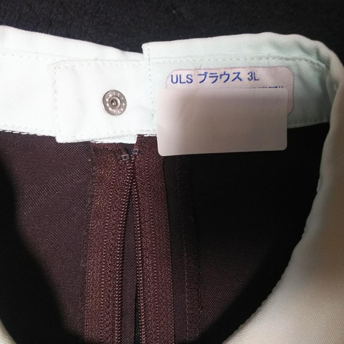 家庭制服使用3 L尺寸角色扮演 編號:k343909639