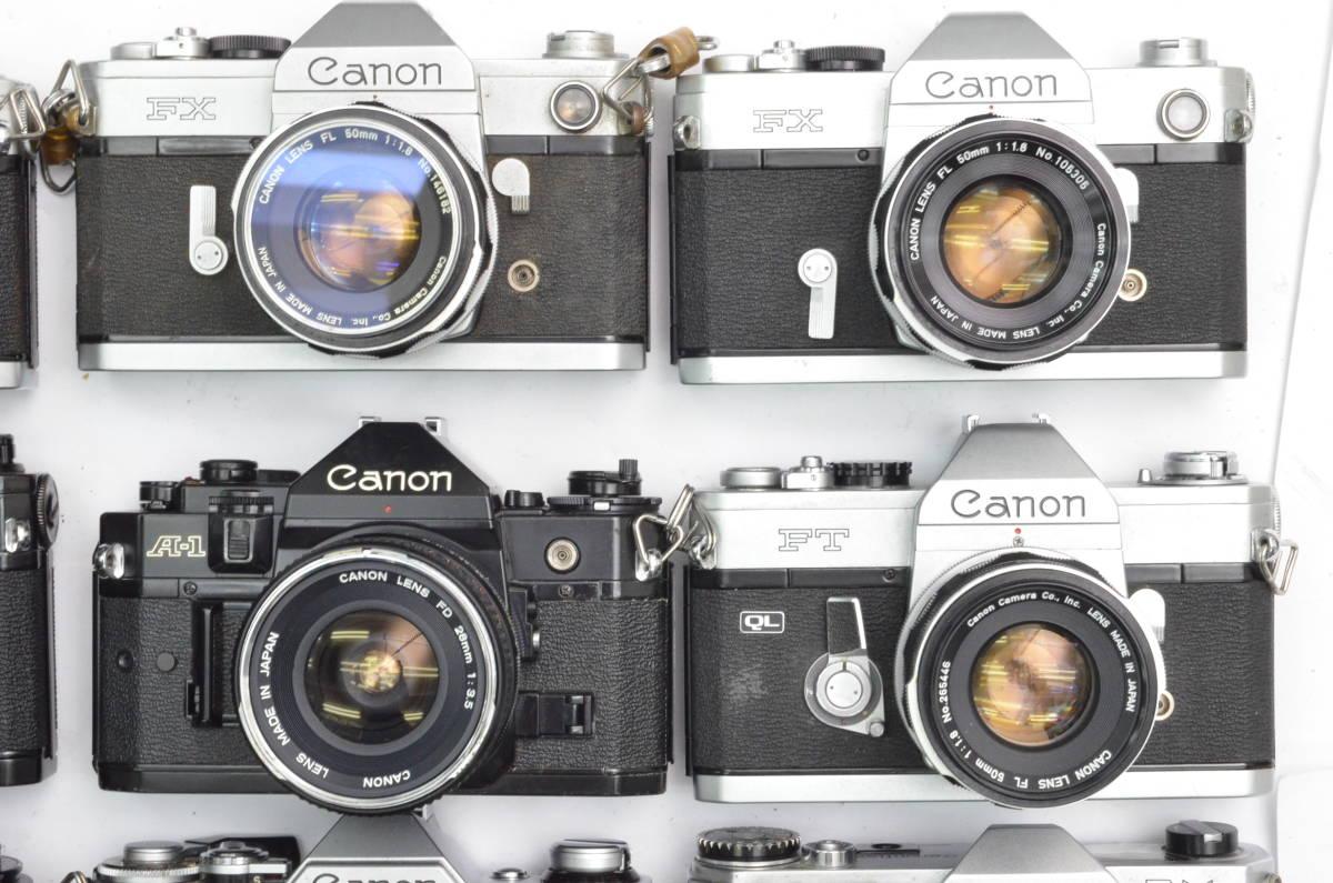 S65 Canon キヤノン A-1 AE-1 FT FTb FX 他 一眼レフカメラ フィルムカメラ レンズ など まとめて まとめ 大量 セット_画像2