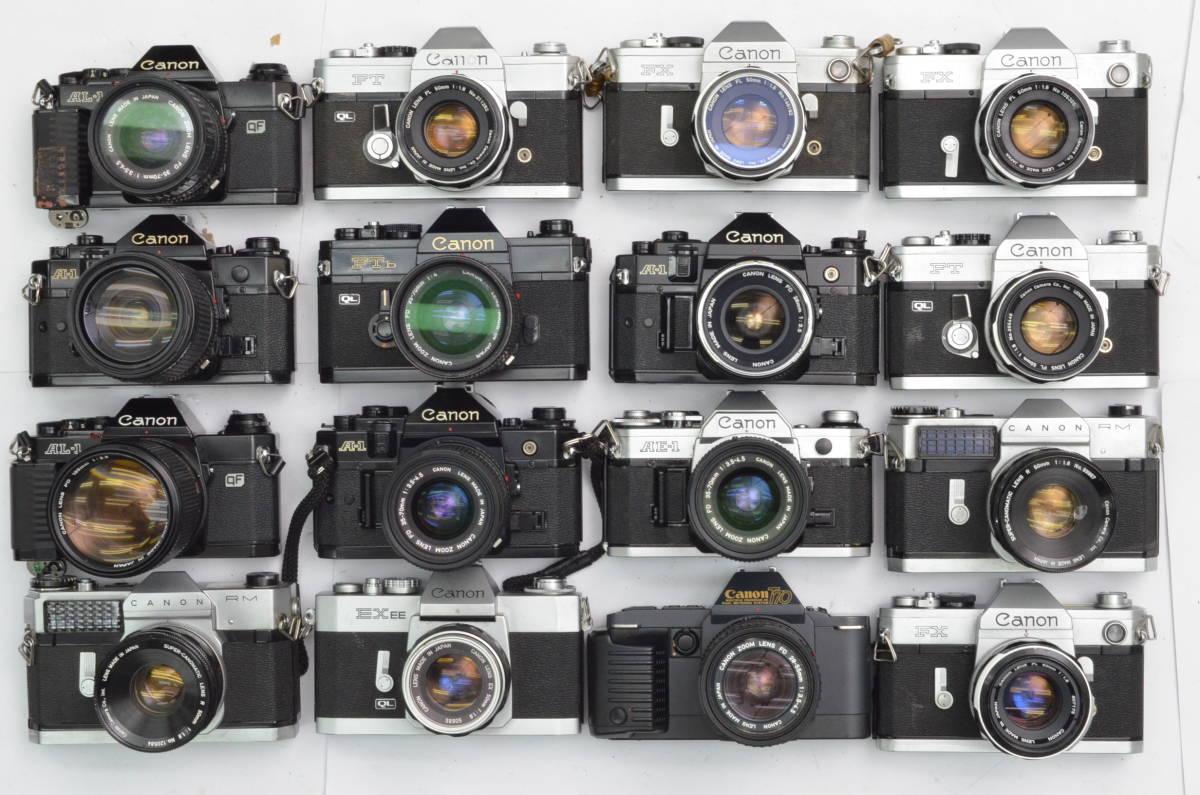 S65 Canon キヤノン A-1 AE-1 FT FTb FX 他 一眼レフカメラ フィルムカメラ レンズ など まとめて まとめ 大量 セット