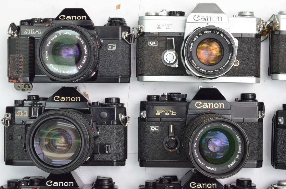 S65 Canon キヤノン A-1 AE-1 FT FTb FX 他 一眼レフカメラ フィルムカメラ レンズ など まとめて まとめ 大量 セット_画像4