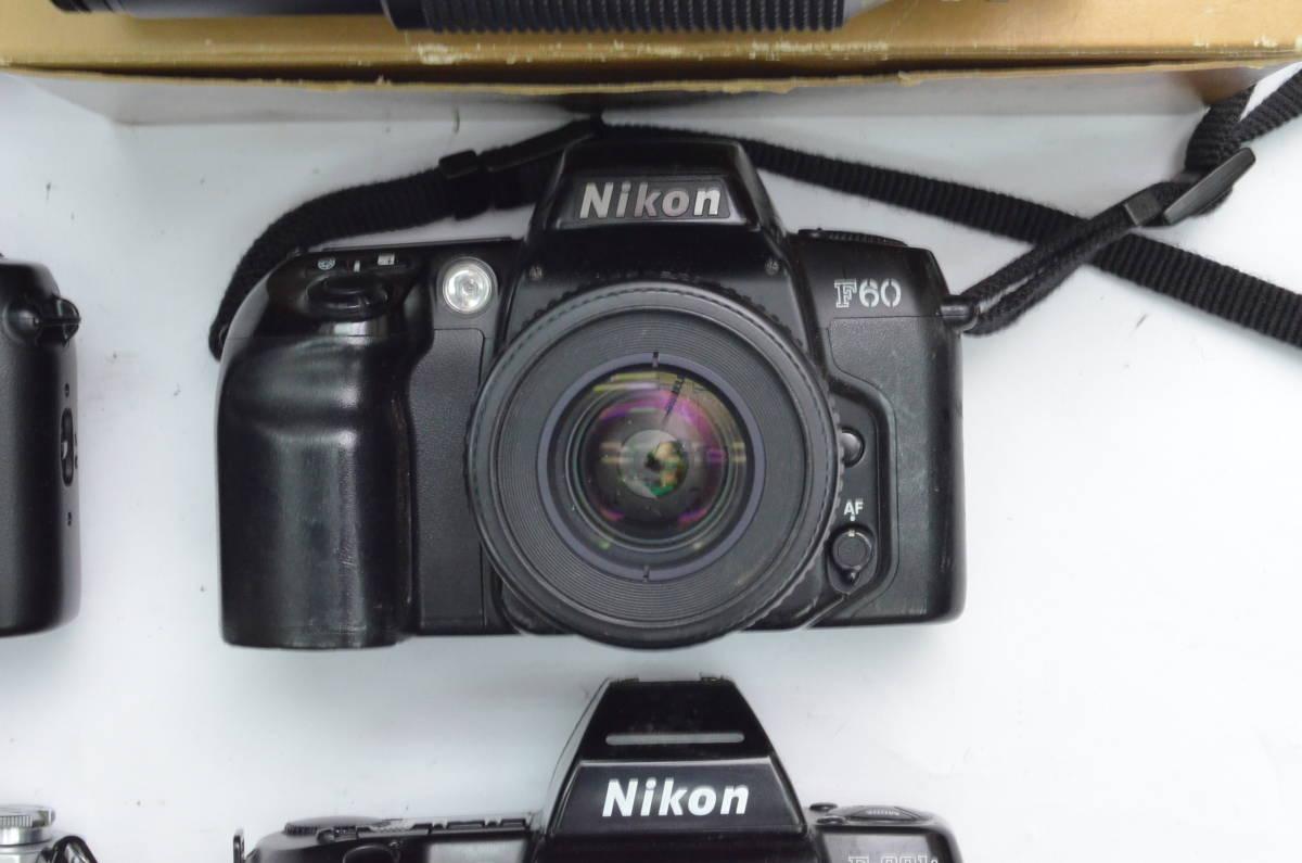 S8 Nikon ニコン AF MF レンズ ボディ モータードライブ 等 まとめて まとめ 大量 セット S101_画像3