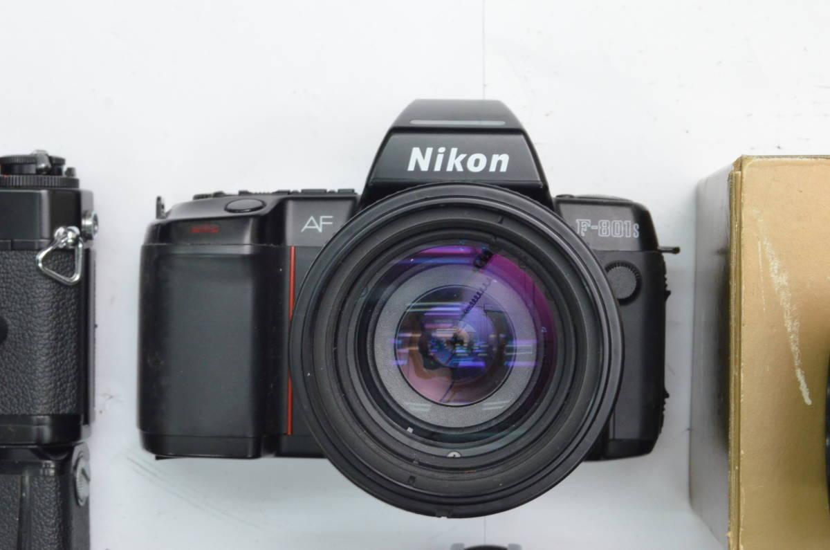 S8 Nikon ニコン AF MF レンズ ボディ モータードライブ 等 まとめて まとめ 大量 セット S101_画像5