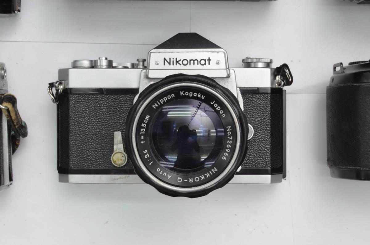 S8 Nikon ニコン AF MF レンズ ボディ モータードライブ 等 まとめて まとめ 大量 セット S101_画像7