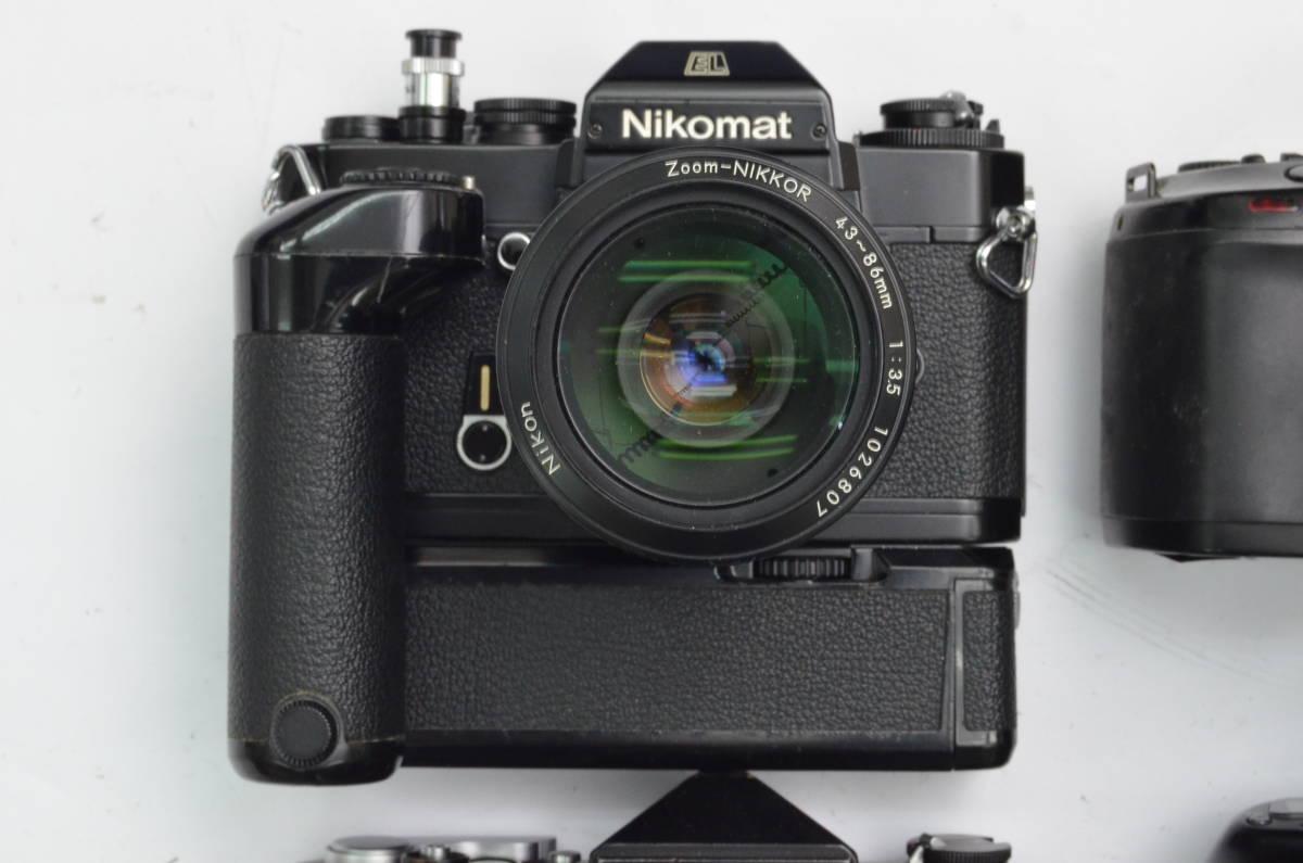 S8 Nikon ニコン AF MF レンズ ボディ モータードライブ 等 まとめて まとめ 大量 セット S101_画像8
