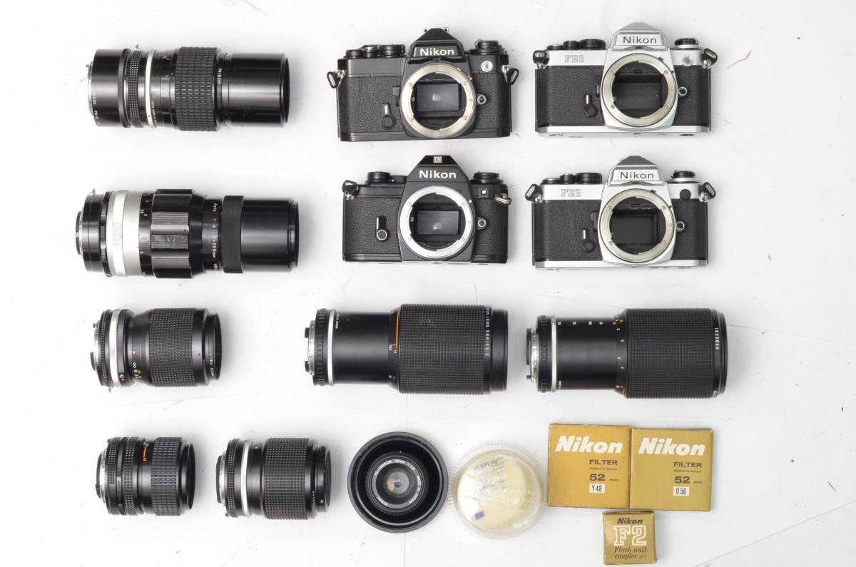 S24 Nikon ニコン FE EM FE2 MF 一眼レフカメラ レンズ 等 まとめて まとめ 大量 セット S202