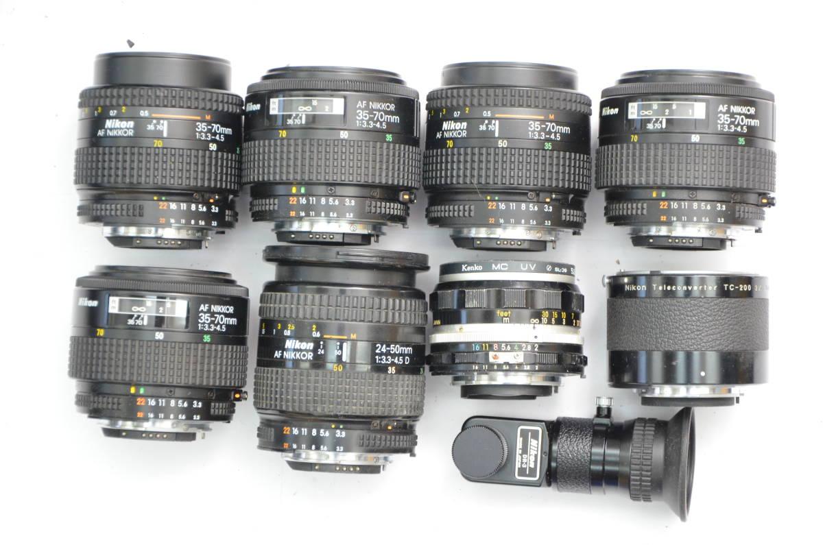 S48 NIKON ニコン FT FT2 FTN FE FE2 EM F80 F90 一眼レフ MF AF ズームレンズ 単焦点 まとめてセット S203_画像7