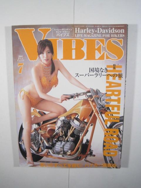 VIBES (バイブス) 2008年 7月号 バイブズ 折込み付属 バイク 雑誌 ハーレーダビットソン ハーレー 長谷部あや 2008_画像1