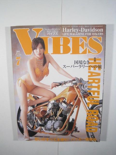 VIBES (バイブス) 2008年 7月号 バイブズ 折込み付属 バイク 雑誌 ハーレーダビットソン ハーレー 長谷部あや 2008_画像2