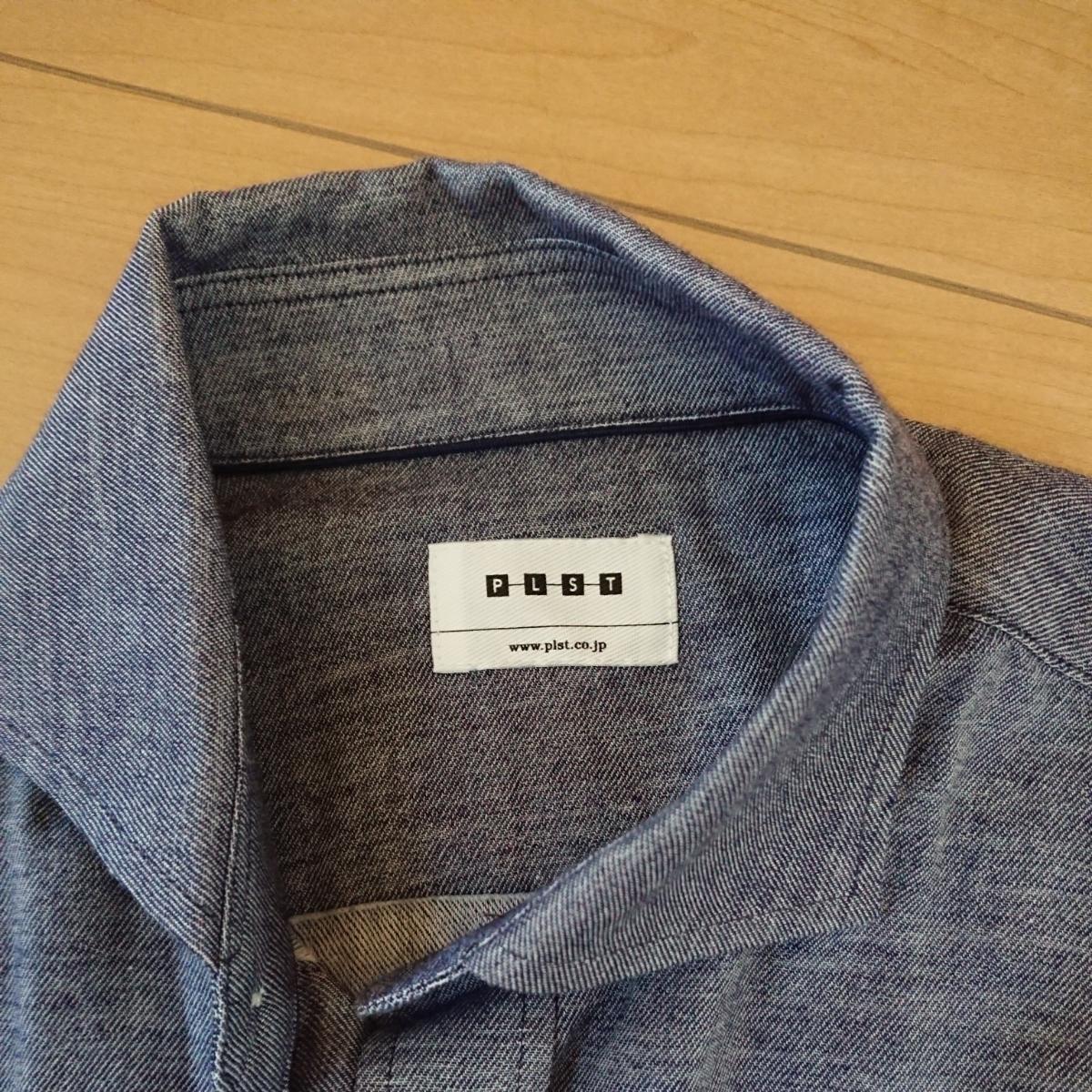 3ab8ac62a9473 代購代標第一品牌- 樂淘letao - PLSTプラステメンズシンプルな長袖シャツグレーサイズS