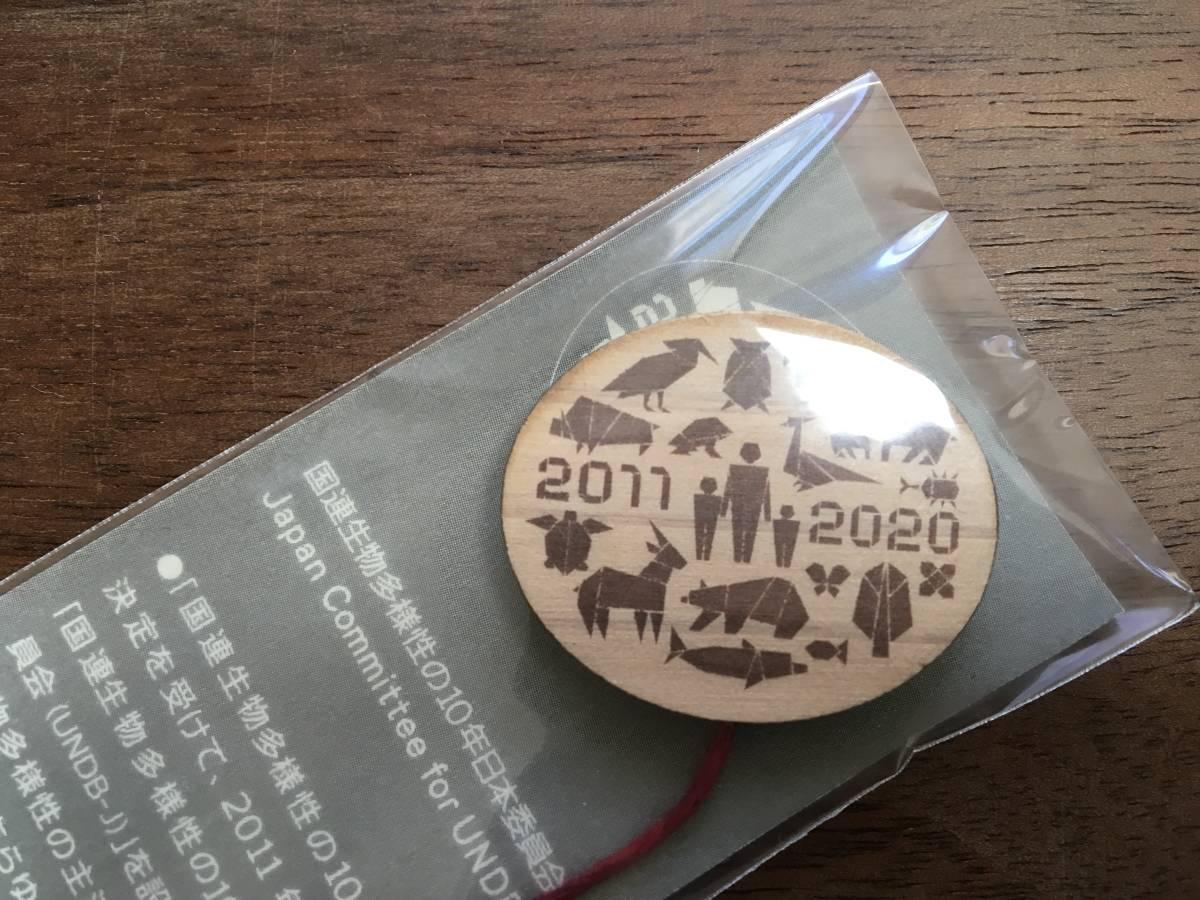 木製しおり 国連生物多様性の10年 宮城県三陸町天然木 ブックマーク折り紙 動物2011-2020_画像2