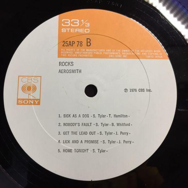 美盤○貴重【★★激レア★★LP】「ROCKS」AEROSMITH エアロスミスロック 保存状態良好◎レコード_画像3