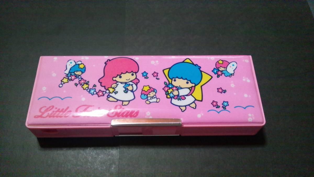 昭和レトロ レア 87年製 キキララ リトルツインスターズ 両面筆箱 未使用 デットストック クリスマスプレゼントに