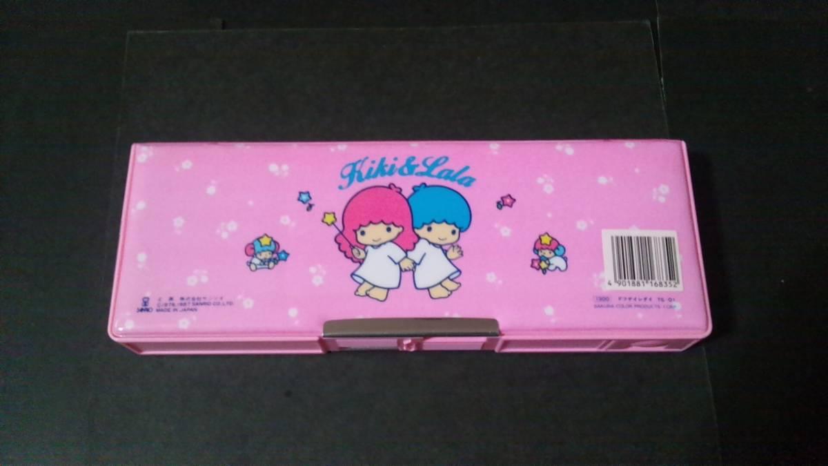 昭和レトロ レア 87年製 キキララ リトルツインスターズ 両面筆箱 未使用 デットストック クリスマスプレゼントに_画像2